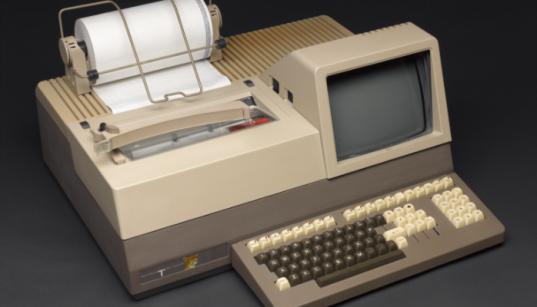post office fax machine